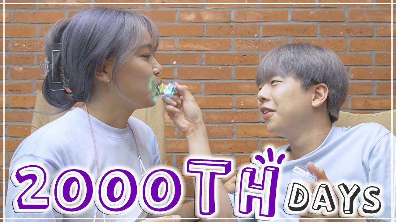 [ENG SUB] 2000일 기념 커플링으로 LED 사탕반지를 준다면 과연 여자친구의 반응은?!ㅋㅋㅋㅋㅋㅋㅋㅋㅋㅋㅋ