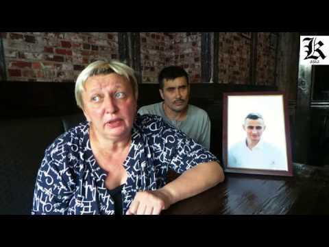 Убийство Александра Сиухина в Кокшетау (1)