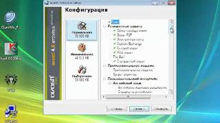 Антивирус Avast! Hoome Editon - установка и настройка