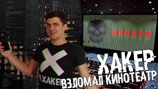 видео Форум - Кинозал.ТВ недоступен, как исправить?