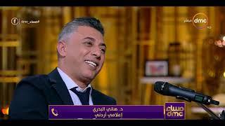 مساء dmc - مداخلة د.هاني البدري | إعلامي أردني | مع أسامة كمال