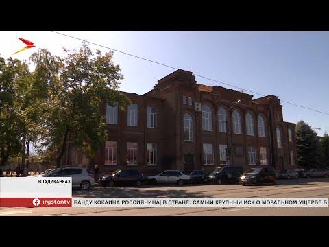 В школе №11 в 2020 году проведут капитальную реконструкцию