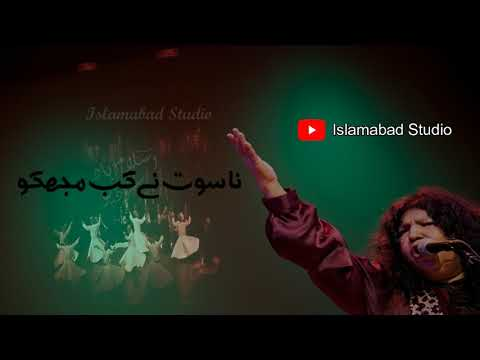 Main nara-e-mastana best song from YouTube · Duration:  2 minutes 14 seconds