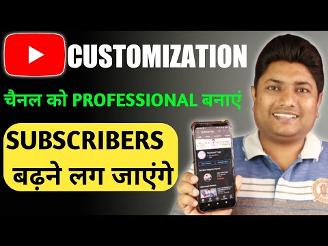 How to Customize YouTube Channel in 2021   Make Your YouTube Channel Look Professional