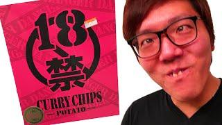 18禁カレーチップス食べたらエライことに。。。【超激辛】 thumbnail