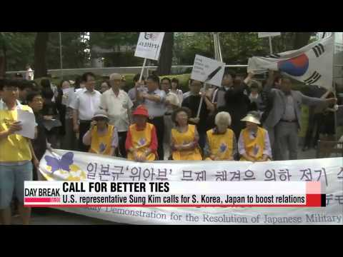 U.S. representative Sung Kim calls for S. Korea, Japan to boost relations   성 김