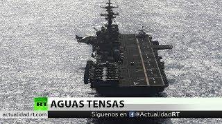 Un buque de guerra estadounidense