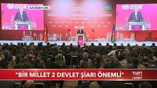 """Cumhurbaşkanı Erdoğan Net Konuştu: """"Kim Ne Derse Desin Vazgeçmeyeceğiz"""""""