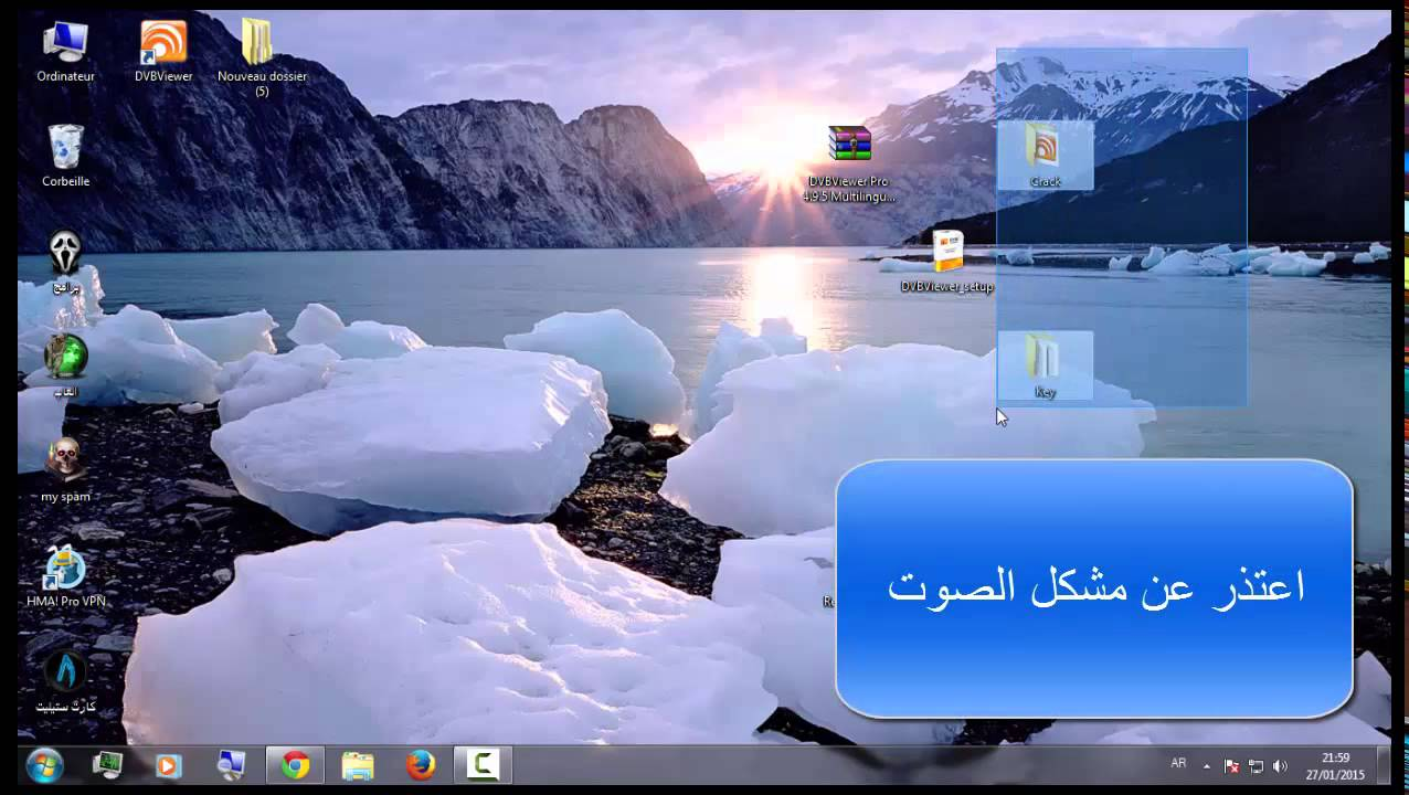 dvbviewer te2 windows 7
