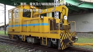 【地下鉄】平成29年度都営地下鉄「異常時総合訓練」