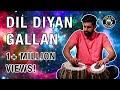 Dil Diyan Gallan | PERCUSSION REVAMPED! | Shobhit Banwait feat. Manish Mehra | Tiger Zinda Hai