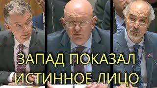 ЖАРКИЕ ДЕБАТЫ В ООН ПО ПОВОДУ РЕЗОЛЮЦИЙ ЗАПАДА И РОССИИ
