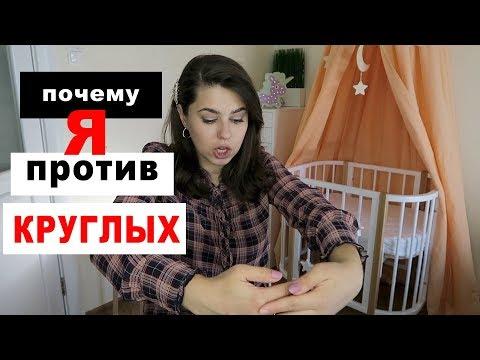 Детская КРОВАТКА, Сумка в РОДДОМ