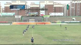 Rugby Festival Sevens Championship 2013 (Part 1)