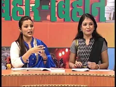 Bihar bihan interview of Dr. Pankaj Kumar Jha. Dated 26.08.015