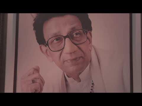 Thackeray | Cheering For The Tiger | Nawazuddin Siddiqui, Amrita Rao | Releasing 25th January