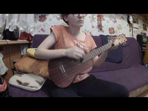 Gotye - Somebody That I Used To Know - ukuluty #11