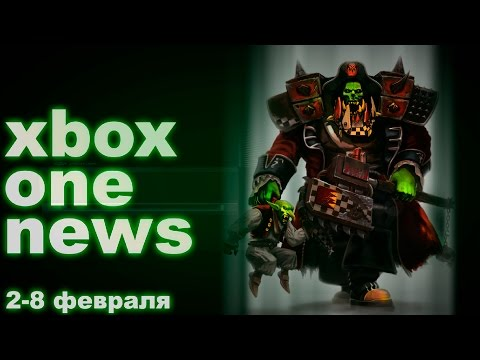 Новости Xbox One #23: Rise of the Tomb Raider, Borderlands 3, Warhammer: The End Times – Vermintide