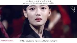 Rindu di jiwa - encik mimpi ( korean mv by park bogum)