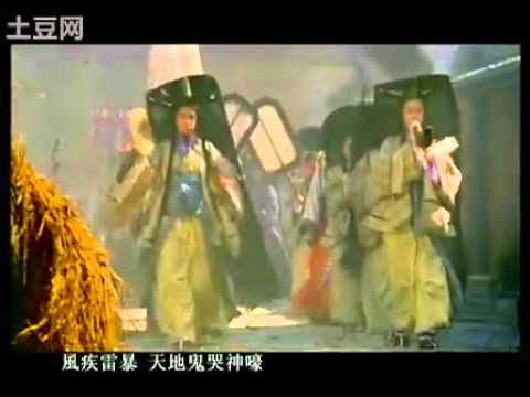 chinese ghost story2 1991