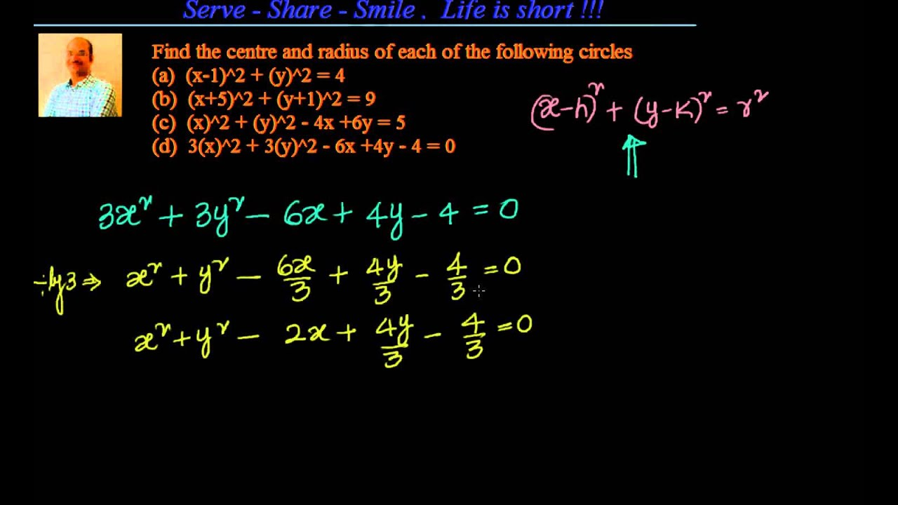 Coordinate Geometry: Circles : Find Centre And Radius Given The Equation Of  Circle
