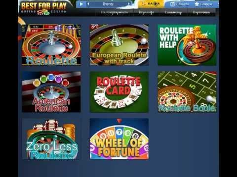 вывод денег с гранд казино