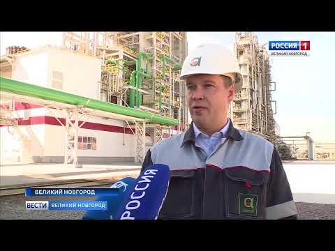 ГТРК СЛАВИЯ Акрон 50 лет цеху карбамида 20 05 19