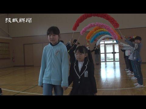 たった一人の入学式  常陸太田・山田小