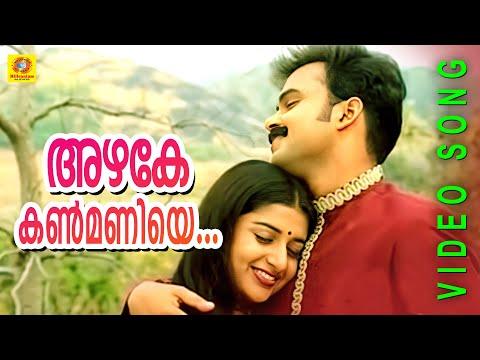 Evergreen Film Sg  Azhake Kanmaniye  Kasthuriman  Malayalam Film Sg