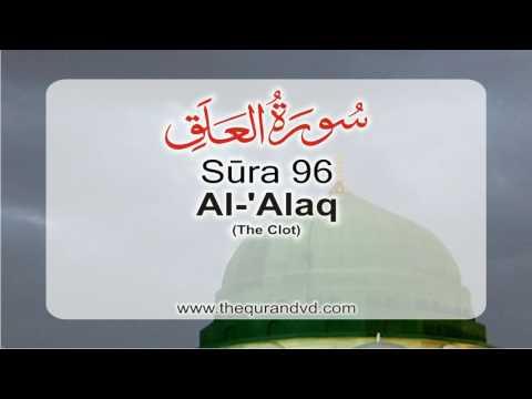 Surah 96- Chapter 96 Al Alaq  HD Audio Quran with English Translation