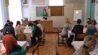 Грицівське ВПУ відкритий урок з біології