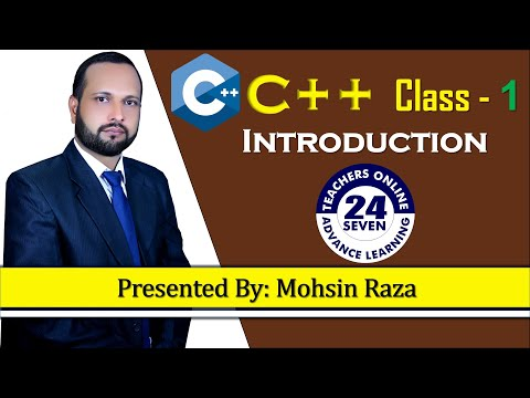 cs201-short-lecture---01-|-vu-short-lecture-|-introduction-to-programming-in-(urdu-/-hindi)