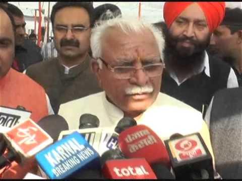 Karnal  Haryana Cm & Central  minister  Gujjar  Breaking