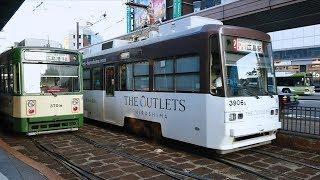 広島電鉄3900形3906号『THE OUTLETS HIROSHIMAラッピング』広島駅にて