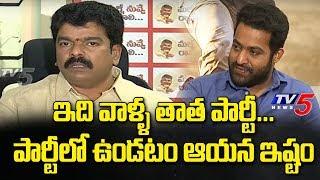 Bonda Uma About Jr NTR Position in TDP Party | Kodali Nani | Vallabhaneni Vamsi | Chandrababu | TV5
