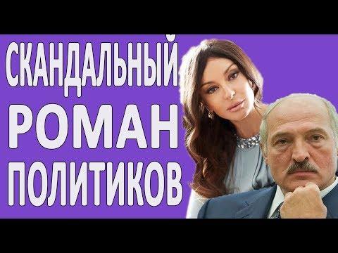 Александр Лукашенко и