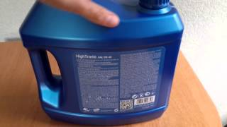 Мотороное масло Aral High Tronic 5w40 4л.