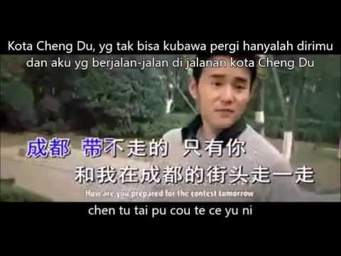 Chen Tu (lirik Dan Terjemahan)