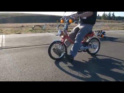 Yamaha Qt50 with MLM performance pipe by Jack Kohn