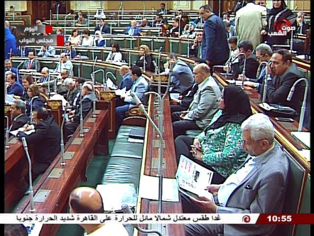 جلسة 2017⁄06⁄20׃ الجلسة العامة لمجلس النواب