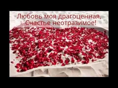Красивые короткие стихи о любви к мужчине