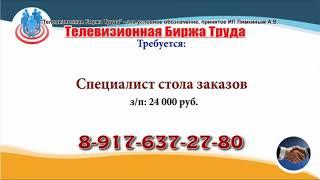 08.07.20 в 15.20 на СТС ТБТ-Ульяновск