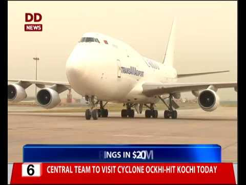 2nd AIR Cargo from Afghanistan to Mumbai to be launched today