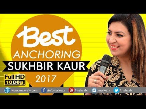 THE BEST ANCHORING - 2017 || by SUKHBIR KAUR || Full HD ||