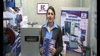видео производство пластиковых карт