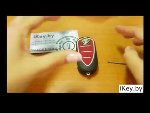 Alfa romeo key fob battery 14
