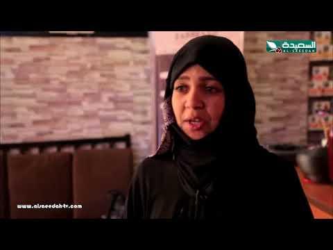 تقرير : مشروع مقهى لفتيات بطابع خاص ومميز (19-1-2018)