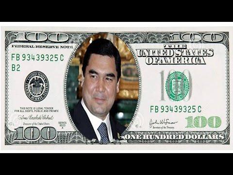 В Туркмении запретили доллары, сигареты и упоминания о коррупции