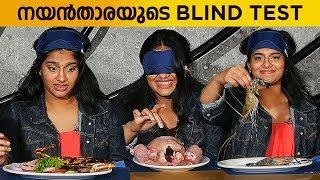 Nayanthara Chakravarthy in a Blind Test | Blindfold Games | Episode 9