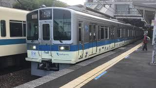 小田急 1000形 1096F 快速急行 新宿行き 渋沢駅(TOKYO2020ラッピング車)